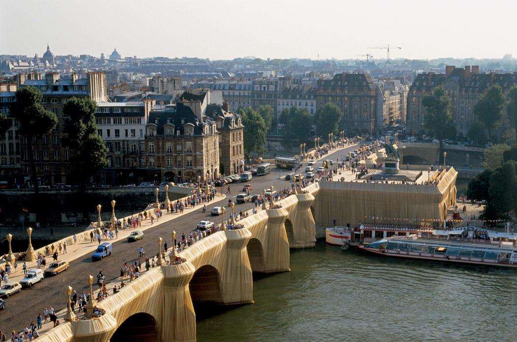 Новый мост со старой историей