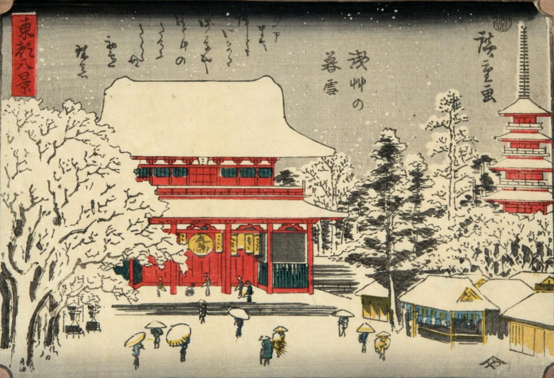 Хиросигэ Вечерний снег в Асакуса
